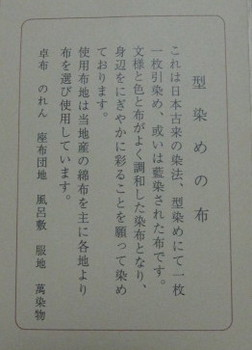 IMG_5110.JPG